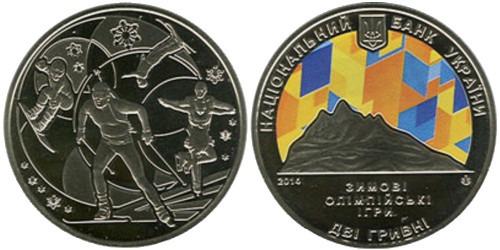 2 гривны 2014 Украина — XXII зимние Олимпийские игры