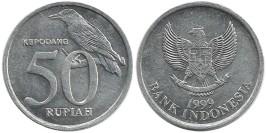 50 рупий 1999 Индонезия — Китайская черноголовая иволга