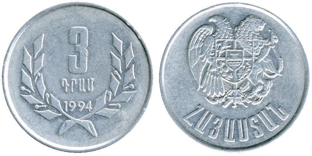 3 драма 1994 Армения