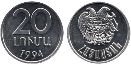 20 лум 1994 Армения