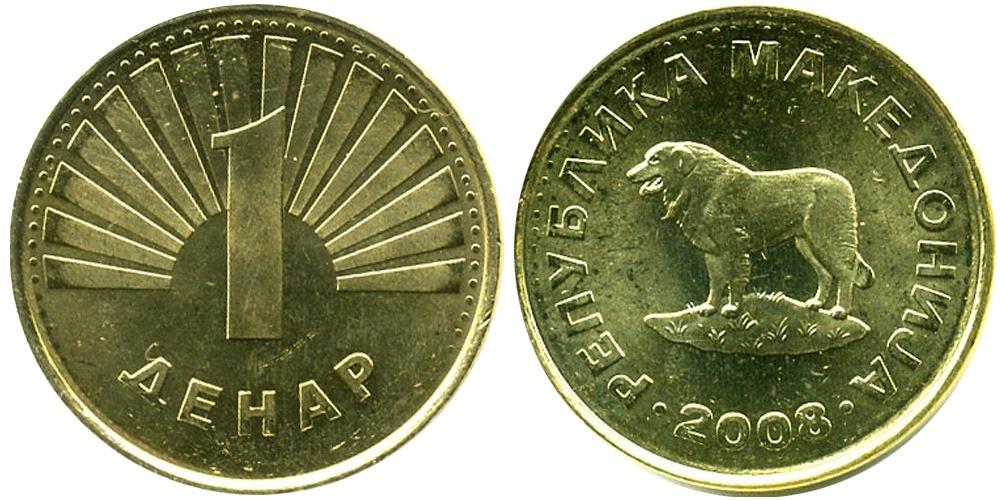 1 денар 2008 Македония — Шарпланинская овчарка
