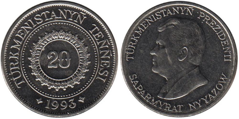 50 туркменских тенге 1993 набор монет штаты сша