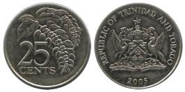 25 центов 2005 Тринидад и Тобаго — Чакония UNC