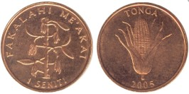 1 сенити 2005 Тонга — Куст ванили ФАО F.A.O.