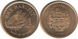 1 доллар 1996 Гайана