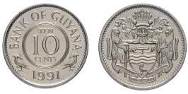 10 центов 1991 Гайана