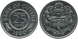 25 центов 1990 Гайана UNC
