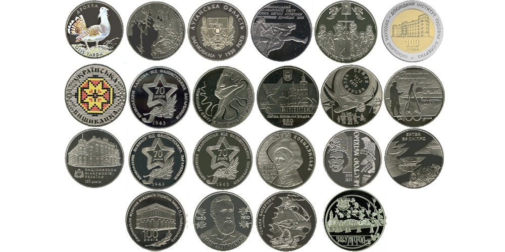 Где купить памятные монеты украины итальянская лира википедия