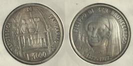 1000 лир 1977 Сан-Марино — 600 лет со дня рождения Филиппо Брунеллески — серебро