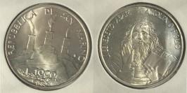 1000 лир 1980 Сан-Марино — 1500 лет со дня рождения Св. Бенедикта Нурсийского — серебро