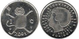 1 гульден 2001 Нидерланды