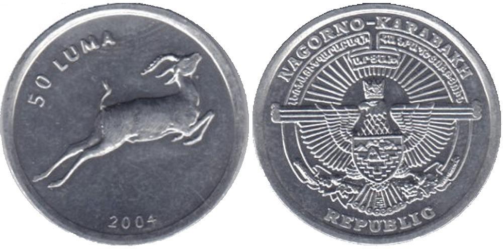 50 лум 2004 Нагорный Карабах — Антилопа