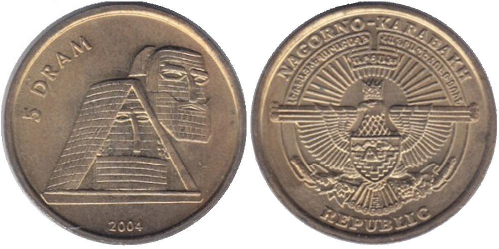 5 драм 2004 Нагорный Карабах — Монумент «Мы — наши горы»