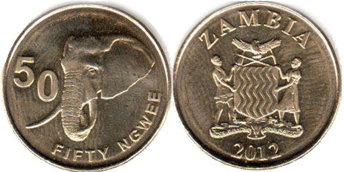 50 нгве 2012 Замбия