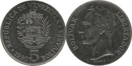 5 боливаров 1990 Венесуэла