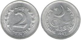 2 пайса 1967 Пакистан