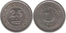 25 пайс 1992 Пакистан