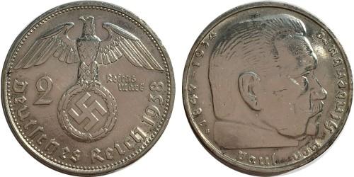 2 рейхсмарки 1938 «В» Германия — серебро