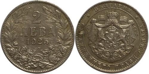 2 лева 1925 Болгария — Отметка монетного двора — молния