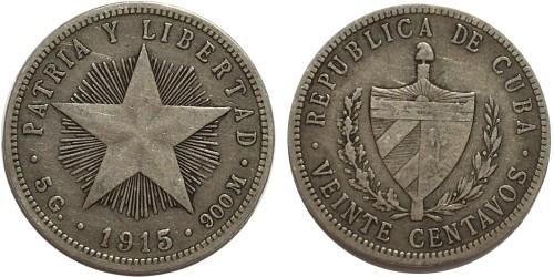 20 сентаво 1915 Куба — серебро