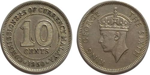 10 центов 1950 Британская Малайя