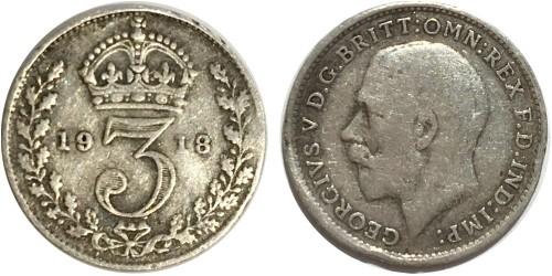 3 пенса 1918 Великобритания — серебро