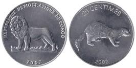 25 сантимов 2002 Конго — Ласка