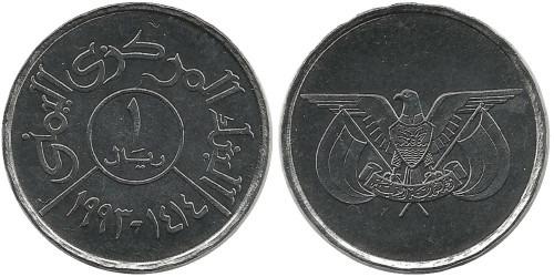 1 риал 1993 Йемен