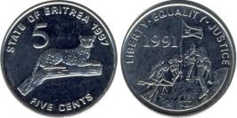 5 центов 1997 Эритрея UNC
