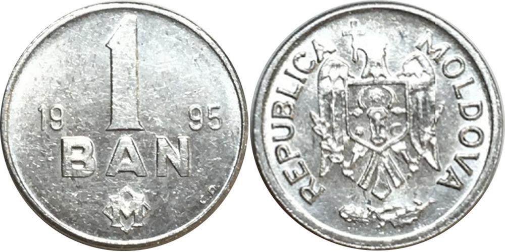 1 бан 1995 республики Молдова UNC