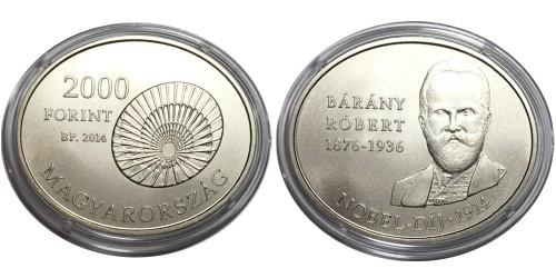 2000 форинтов 2014 Венгрия — 100 лет со дня получения Нобелевской премии Робертом Барани