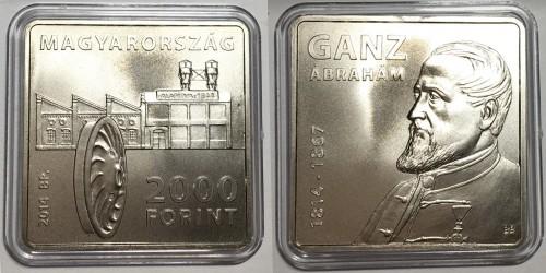 2000 форинтов 2014 Венгрия — 200 лет со дня рождения Абрахама Ганца