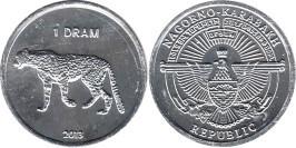 1 драм 2013 Нагорный Карабах — Гепард UNC