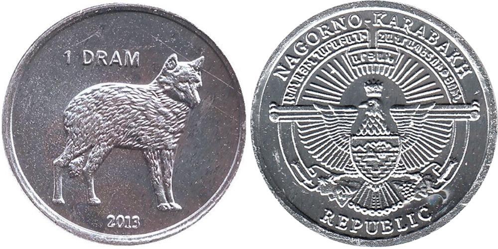 1 драм 2013 Нагорный Карабах — Волк UNC