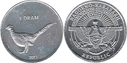 1 драм 2013 Нагорный Карабах — Фазан UNC