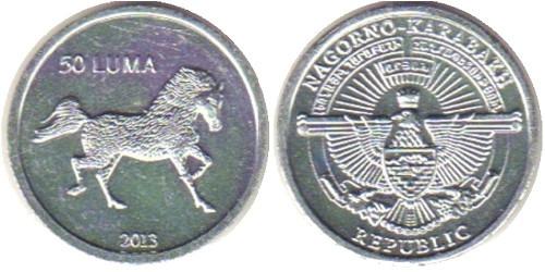 50 лум 2013 Нагорный Карабах — Лошадь UNC