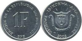 1 франк 2003 Бурунди UNC