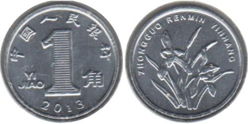 1 джао 2013 Китай