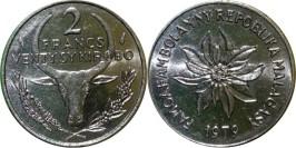 2 франка 1979 Мадагаскар — Пуансеттия прекраснейшая или молочай прекраснейший