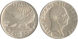 50 чентезимо 1941 Италия — магнитная — XIX