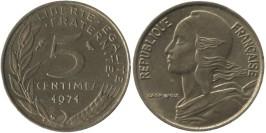 5 сантимов 1971 Франция