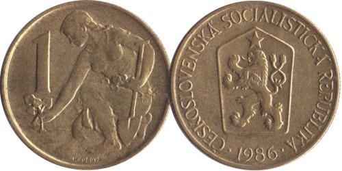 1 крона 1986 Чехословакии