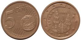 5 евроцентов 2005 Испания