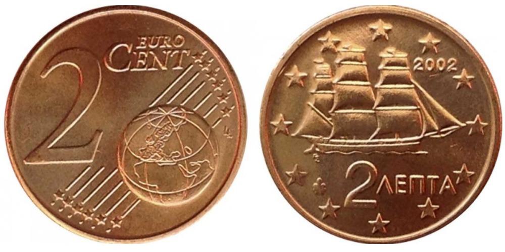2 евроцента 2002 Греция