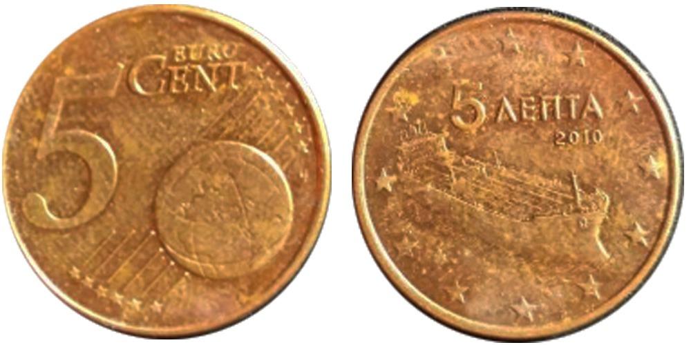 5 евроцентов 2010 Греция