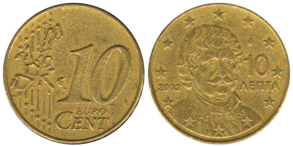 10 евроцентов 2002 Греция
