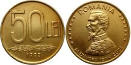50 лей 1992 Румыния