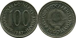 100 динар 1987 Югославия
