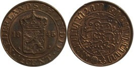 1/2 цента 1945 Голландская Ост-Индия