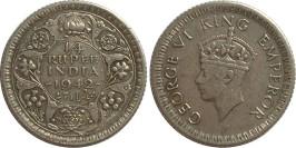 1/4 рупии 1942 Британская Индия — серебро